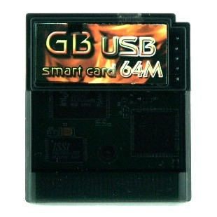 EMS USB Game Boy Smart Card – 64M